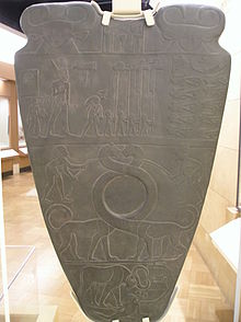 Narmer Palette front view intertwined snakes