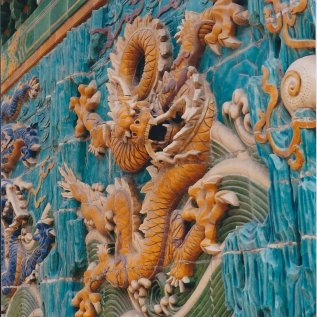 Nine Dragon Screen Beihai Park, Beijing, China