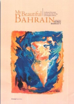 My Beautiful Bahrain compiled and edited by Robin Barratt