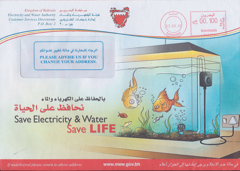 save water save life information