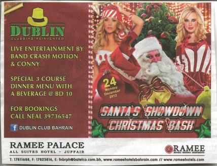 dublin bahrain christmas eve 2012 menu