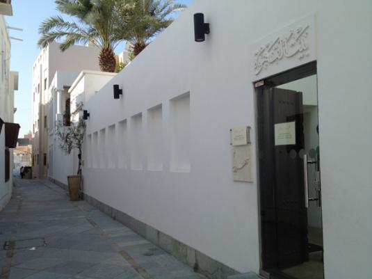 Saffron Restaurant, Muharraq Bahrain