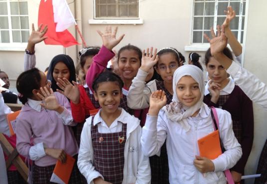Um Hassan and school girls in Muharraq Bahrain