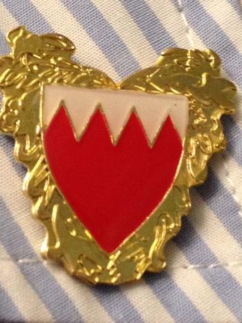 Um Hassan Bahraini Emblem given to me by Um Hassan
