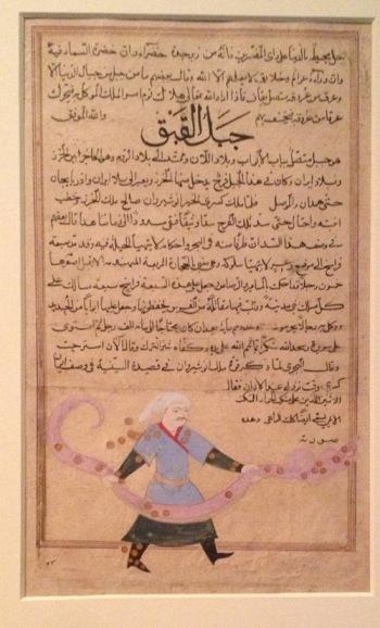 al sufi serpentarus