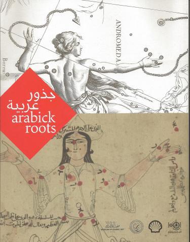 Arabick Roots catalog from Islamic Museum Doha Qatar curator Dr. Rim Turkmani