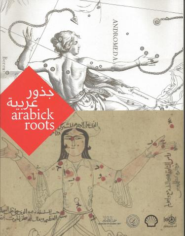 Arabick Roots catalog from Islamic Museum Doha Qatar curator Dr. Rim Turkmani