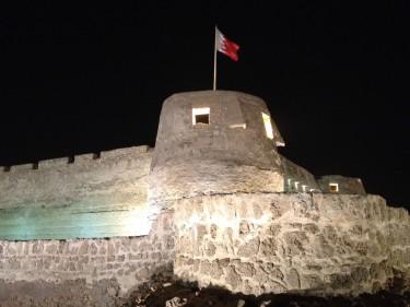 Arad Fort Bahrain