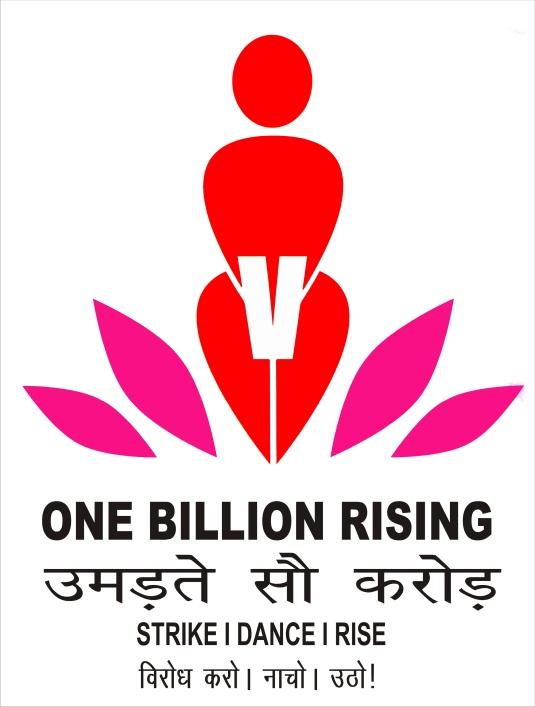obrlogo-hindi