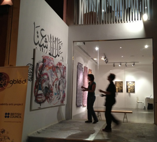 Rachel Gadsden al riwaq gallery bahrain