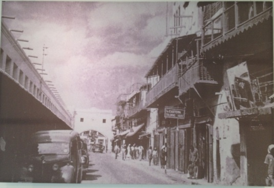 Bab street in the old Days photo from souq