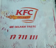KFC we deliver by Giuse Maggi 2013