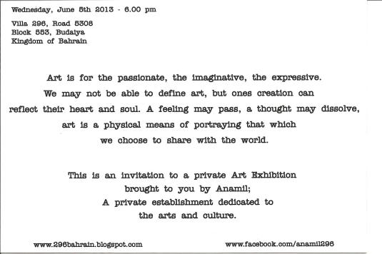 June 5 2013 exhibit opening at Anamil 296 in Bahrain