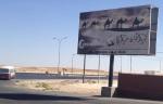 caravanesari desert highwayjordan