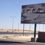 caravanesari desert highway jordan