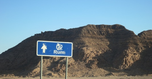 Sign to Wadi Rum Desert Highway Jordan