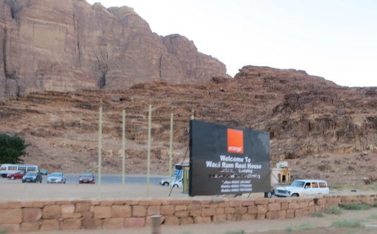 WAdi rum rest house v2
