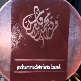 mohammed bin faris band drum head