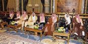 royal majlis in gulf by reuters