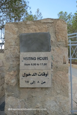 mount nebo main gate hours by eva the dragon 2014