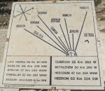 mount nebo map of canaan jericho jerusalem bethlehem by eva the dragon2014